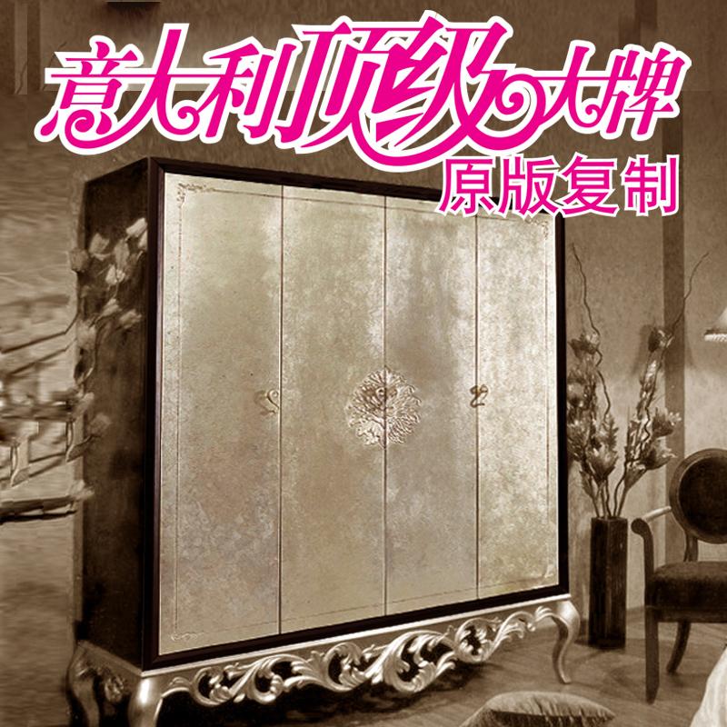 欧式实木家具新古典金银箔雕花别墅豪宅奢华豪华定制 法式大衣柜