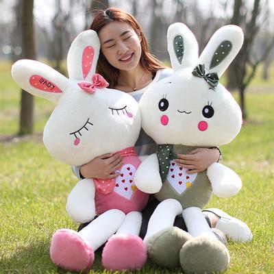 可爱小白兔子毛绒玩具公仔玩偶抱枕大号布娃娃儿童生日礼物