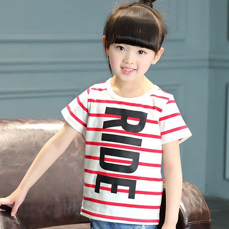 伊诺小镇儿童装夏女童t恤韩版女童条纹字母女童短袖t恤儿童打底衫