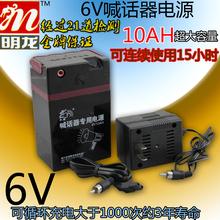快充电铅酸蓄电池 6V电瓶 明龙大容量喊话器专用6伏电源电池 正品