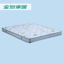全友家私青少年床垫1.2/1.5米环保椰丝椰棕双面软硬弹簧垫105090图片