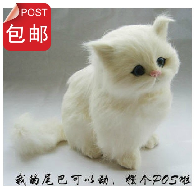 猫玩偶摆件动物公仔模型