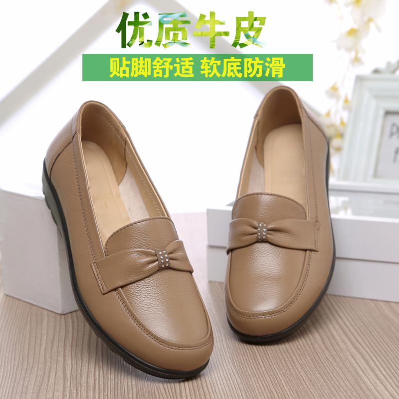 春季真皮防滑妈妈中老年皮鞋女鞋休闲鞋平底单鞋