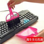 创意迷你桌面扫清洁整理桌面簸箕小扫帚小扫把套装清洁刷键盘刷