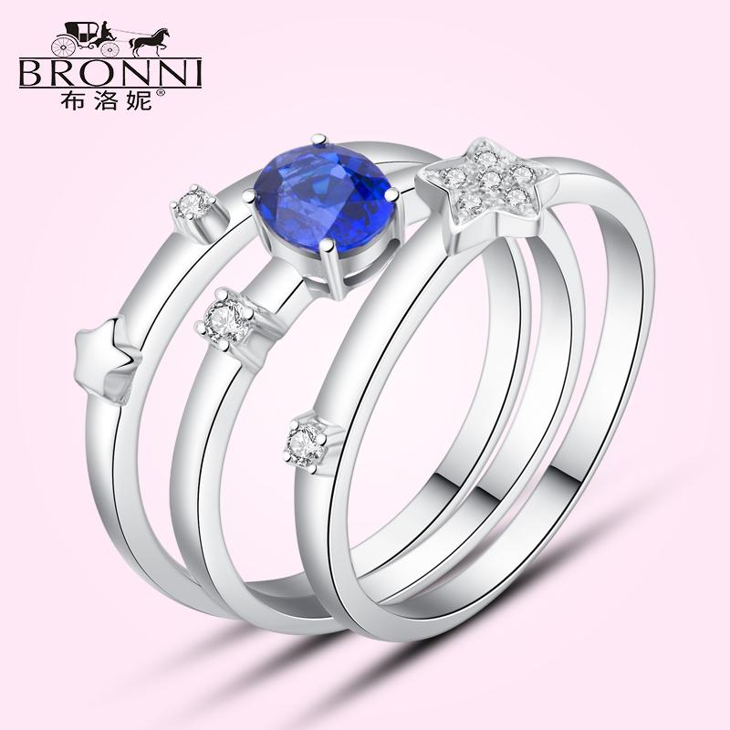 天然蓝宝石戒指套装戒叠戴彩宝18k白金镶嵌钻石彩色宝石珠宝首饰