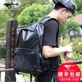 七匹狼韩版双肩包男 休闲时尚潮流英伦男士背包大学生书包旅行包