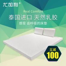 尤加利乳胶床垫泰国天然橡胶1.8m床3cm席梦思1.8米5cm纯乳胶垫1.2