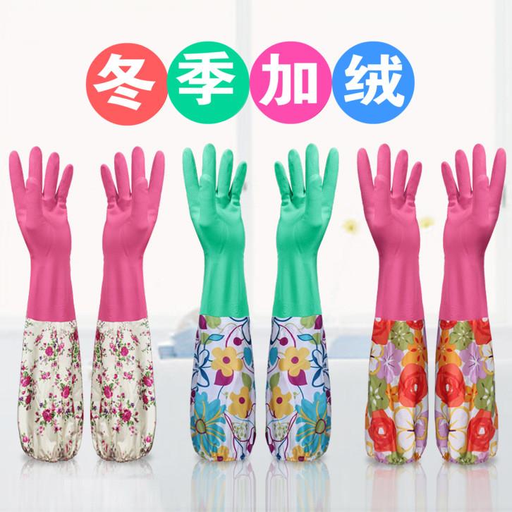 薄款橡胶防水家务手套 厨房加厚耐用胶皮洗碗手套乳胶洗衣服手套