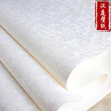 店饭店美容院办公室防水壁纸 宾馆服装 客厅卧室 白色雪花工程墙纸