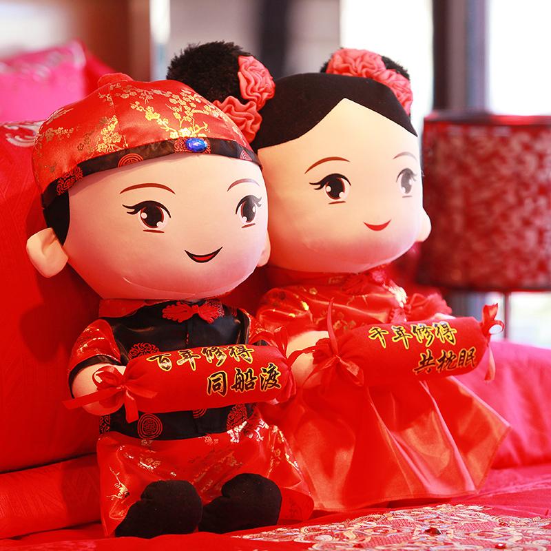婚庆压床娃娃一对情侣布娃娃公仔抱枕毛绒玩具新婚房喜娃结婚礼物