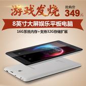 8英寸16G四核安卓wifi平板电脑商务游戏超薄 M812 爱立顺 AOSON