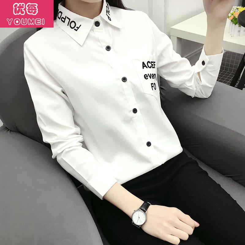 初中高中学生2017新款春秋字母刺绣衬衫少女韩版百搭衬衣长袖上衣