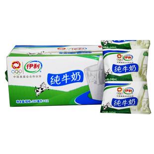 【天猫超市】伊利 纯牛奶 240ml*12包/提 整箱袋装小枕早餐配面包
