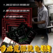 电表箱动力柜安防监控 定做配电箱电控不锈钢箱各类非标箱明装