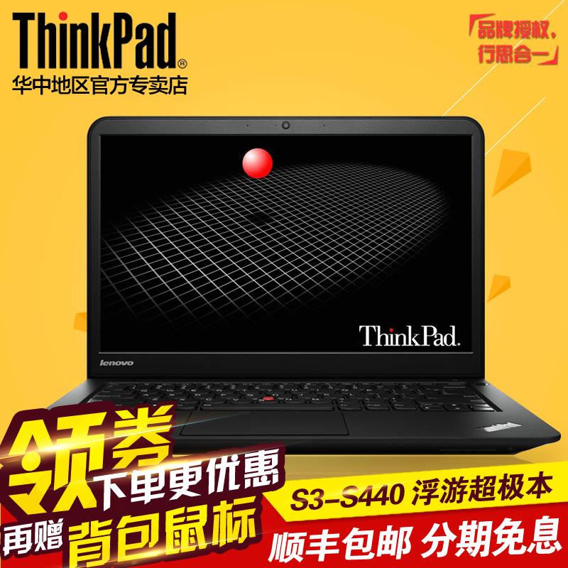 ThinkPad S3 S440 20AY0-8GCD聯想輕薄隨身i5筆記型電腦 Ultrabook