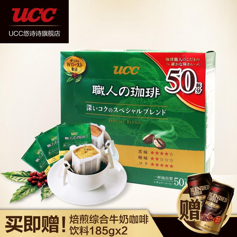日本進口悠詩詩UCC粉片掛耳式咖啡研磨職人濾掛速溶