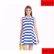 新款 998 条纹短裙ME1DE110连衣裙 2014年春装 MIGAINO曼娅奴正品