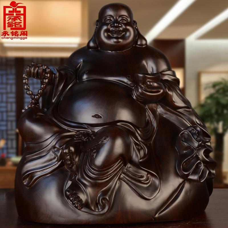 承铭阁木雕黑檀弥勒佛摆件佛像坐佛弥勒佛摆件木雕佛