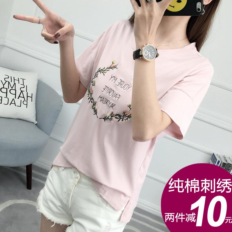 寬松百搭韓范學院短袖白色bf學生清新純棉刺繡