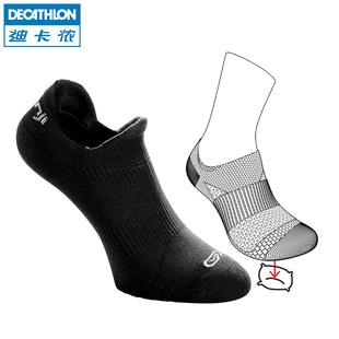 迪卡侬袜子男女夏季低帮透气浅口正品运动袜(2双)跑步短袜KALENJI