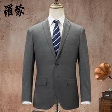 罗蒙新款男西服套装羊毛桑蚕丝西装韩版修身新郎结婚礼服7S61267图片