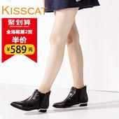 接吻猫2016秋冬新款短筒靴子简约百搭牛皮低跟短靴女DA75700-52