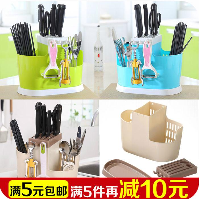 多功能沥水刀架筷子笼刀座 厨房用品收纳架 放菜刀架子刀具置物架