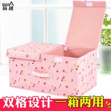 收纳盒布艺有盖折叠储物箱特大号无纺布衣服整理箱儿童玩具收纳箱