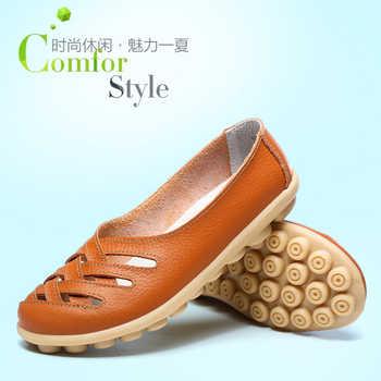 真皮牛筋平底豆豆鞋 7色可选拍下29.9元包邮
