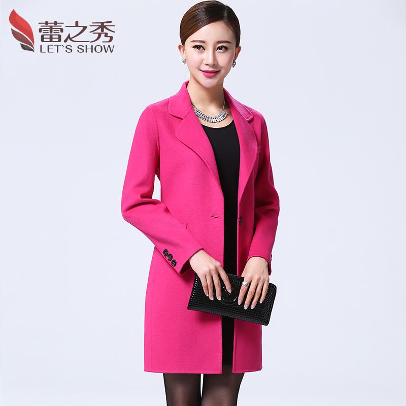 双面呢大衣 2015秋季毛呢外套女韩版修身纯手工中长款羊绒大衣