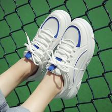 2017新款韩版百搭厚底女鞋学生松糕休闲鞋平底单鞋运动鞋跑步鞋