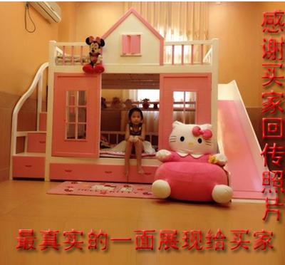 儿童床实木床上下铺双层床子母高低床带滑梯城堡小孩