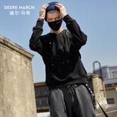 迪尔马奇男士卫衣秋季彩色毒牙泼墨胶印青少年套头卫衣潮M08669
