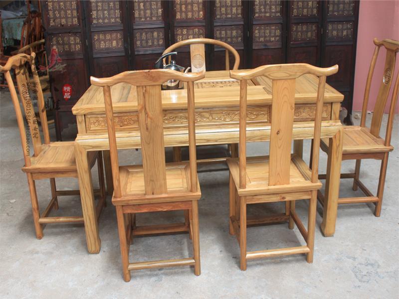 仿古家具全实木榆木家具明清古典四抽茶桌七件套送炉