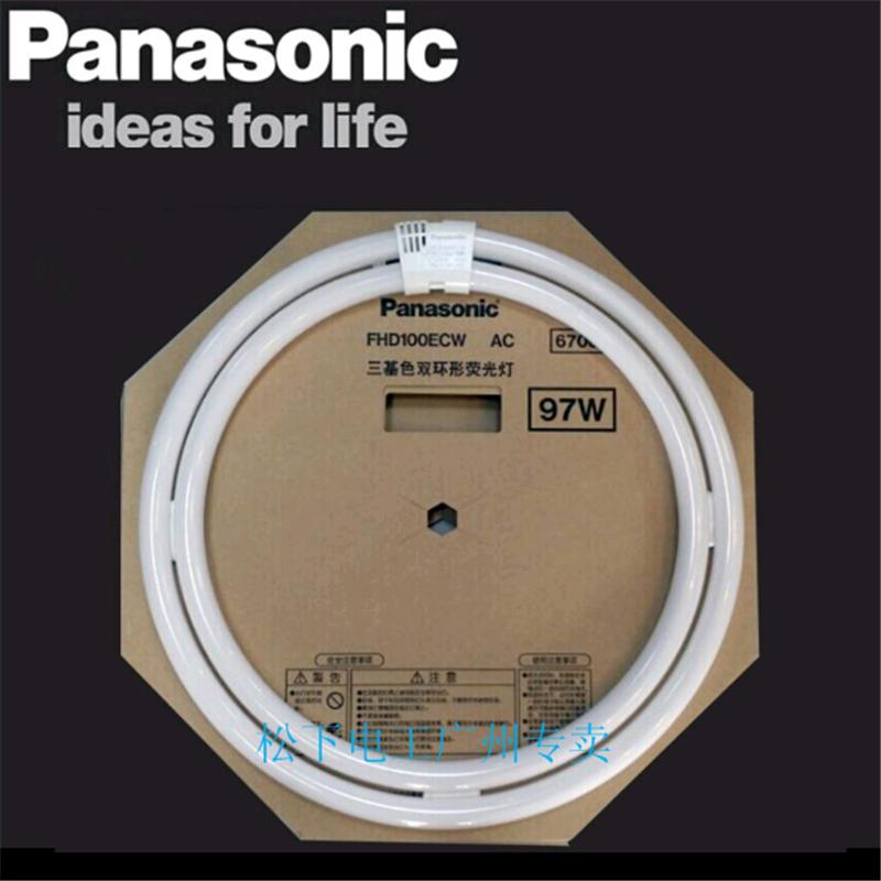 进口双环型管FHD100ECW100W97W未来光吸顶灯灯管松下灯管