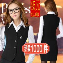 工作服西装 裙长裤 白衬衫 马甲两件套职业装 背心套裙套裤 女装 正装