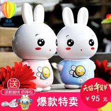 遥蓝V1美美兔儿童早教机故事机可充电下载婴儿宝宝音乐玩具0-3岁