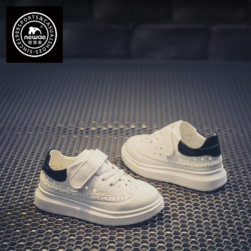春季男童春款潮韓版兒童夏季女童小白鞋鞋子透氣