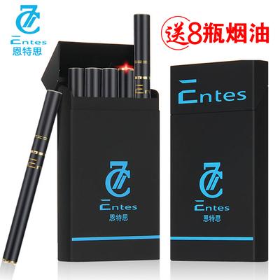 恩特思正品双杆仿真电子烟套装新款戒烟产品水烟器烟男大烟雾烟油