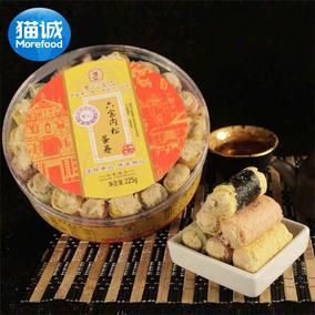 3盒包邮香记六宝肉松蛋卷225g 传统糕点蛋卷酥 特色风味零食小吃