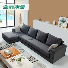 全友家居布艺沙发现代简约北欧沙发组合可拆洗客厅整装家具102207图片