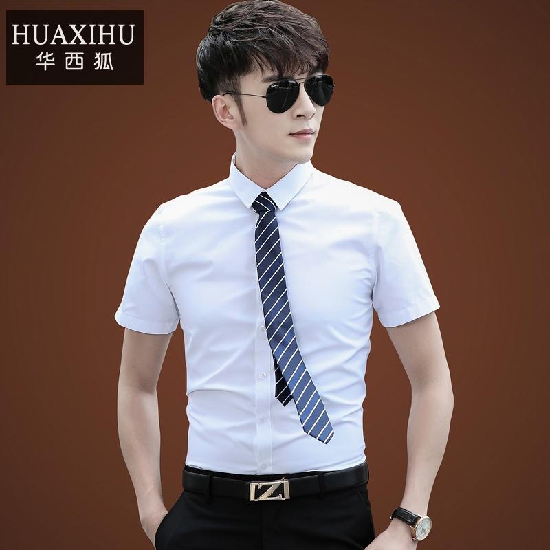 白色修身商务工作短袖夏季休闲纯色职业上班男士衬衫男装衬衣