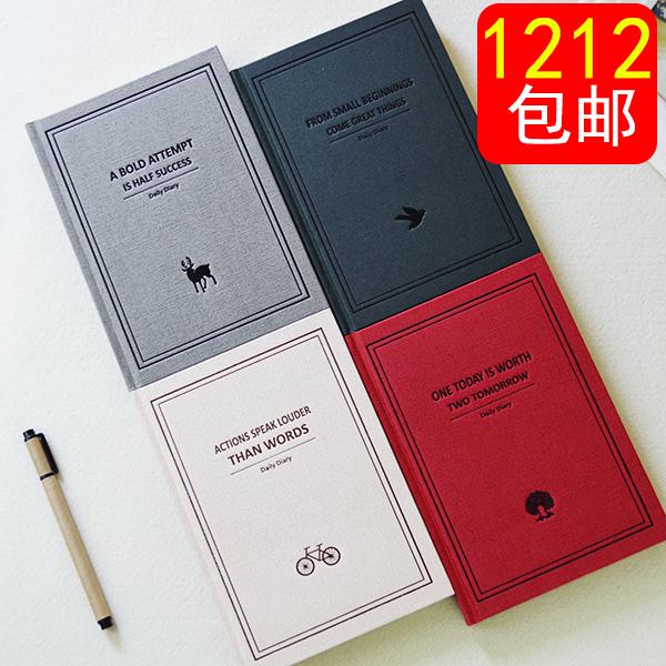 韩国文具 创意简约复古笔记本硬面商务A5超厚记事本精美日记本子