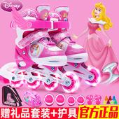 迪士尼溜冰鞋儿童全套装3-6轮滑鞋滑冰旱冰鞋4-5-10岁初学者男女