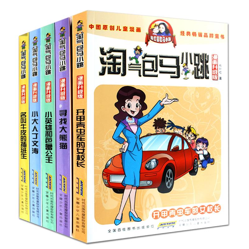 漫画[漫画bl]耽美漫画bl漫多肉v漫画bl实体男生QQ漫画正品头像a漫画图片