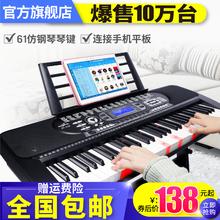 新韵229智能电子琴61键成人钢琴键教学琴儿童初学者入门幼师教学