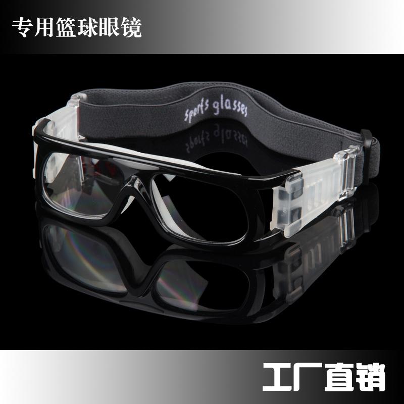 特价单框篮球眼镜足球运动镜 男 专业篮球护目镜 配近视镜框防雾