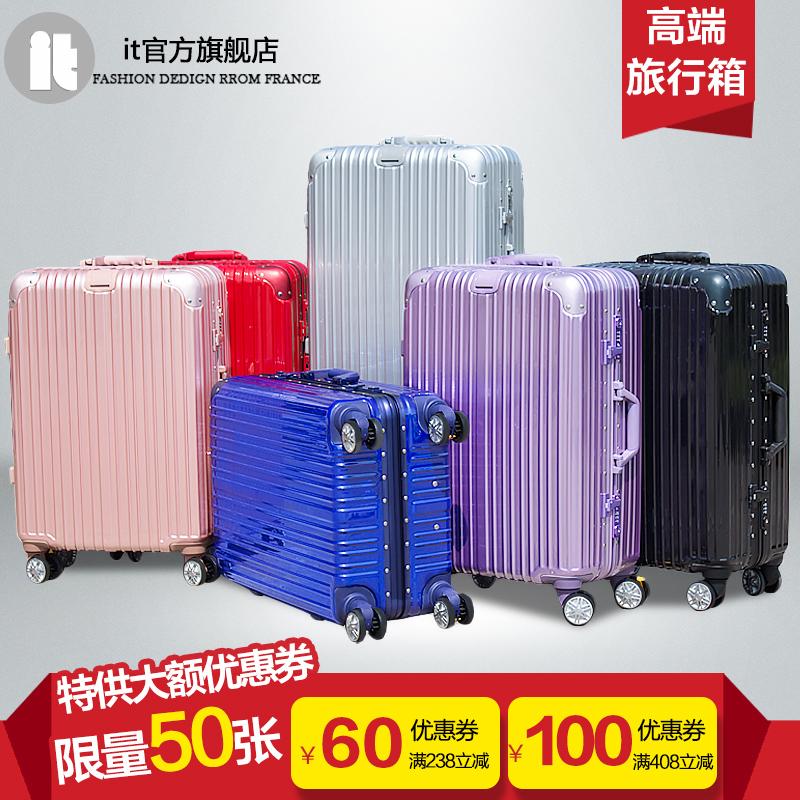 机箱拉杆旅行寸万轮箱复古寸铝框男行李箱it万向轮