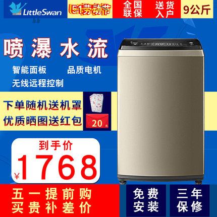 小天鹅洗衣机TB90-1368WG怎么样?测评