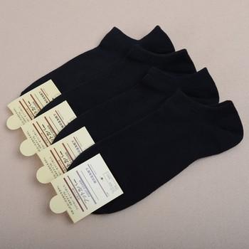 黑色男女士床袜子秋冬季纯棉短袜